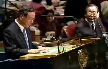 Ban Ki Moon, Secretary General-designate of the United Nations